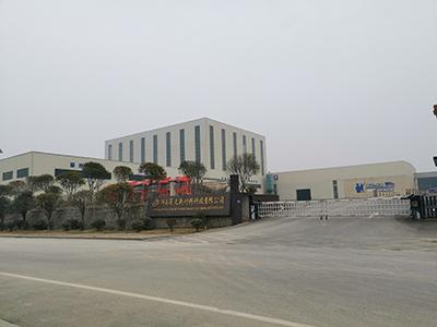 湖南晟大新材料有限公司
