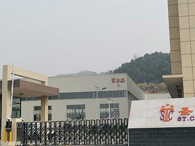 湖南圣瓷科技有限公司