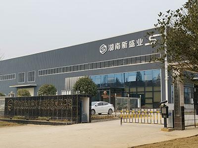 湖南新盛业智能科技设备有限公司